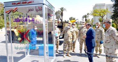 Photo of شاهد.. الرئيس السيسي يتفقد نماذج تجهيزات ومعدات القوات المسلحة لمكافحة فيروس كورونا