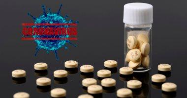 Photo of 10 أدوية قد تنقذ العالم من فيروس كورونا