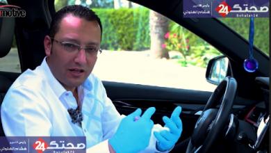 Photo of فيديو.. إزاي تعقم عربيتك وتحافظ عليها من فيروس كورونا ؟