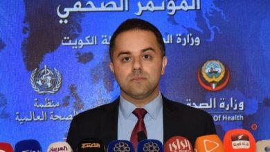 Photo of ارتفاع الوفيات بكورونا لـ 14 حالة والإصابات 2399  في الكويت