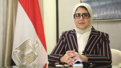 Photo of قرار جديد من وزارة الصحة لمستشفيات العزل بخصوص الاطقم الطبية