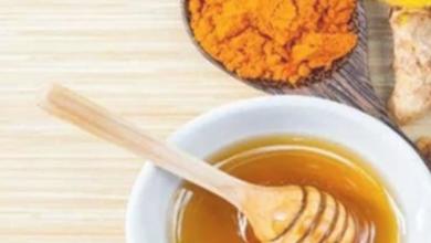 Photo of الخليط السحرى من العسل و الكركم لرفع المناعة وزيادة معدل الحرق