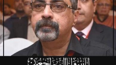 Photo of أول شهدائها في معركة كورونا.. أطباء قنا تنعى الدكتور أشرف عدلي