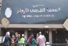 Photo of جامعة القاهرة تكشف عن قرارات هامة لمواجهة تفشي كورونا بمعهد الأورام