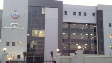 Photo of قصة سيدة حامل مصابة بكورونا داخل مستشفى العزل توفى لها طفلان