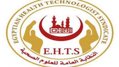 """Photo of """"العلوم الصحية"""": تخصيص 6400 سرير للأطقم الطبية المصابة بكورونا هو إنقاذ لشعب مصر"""
