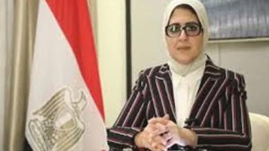 Photo of وزيرة الصحة تتوجه للاسكندرية لتفقد مستشفيات العزل لمصابى كورونا
