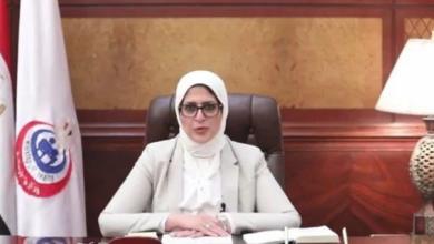 Photo of بينها سيناء وبورسعيد | انخفاض معدل إصابات كورونا بـ4 محافظات