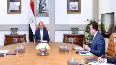 Photo of الرئيس السيسى يوجه بزيادة أعداد الخريجين من الأطباء البشريين