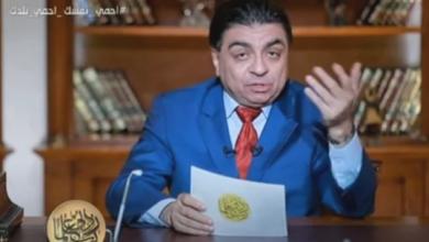 Photo of عميد معهد القلب السابق يكشف خطورة استخدام المسكنات