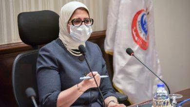 Photo of الصحة: تسجيل 1467 حالة إيجابية جديدة لفيروس كورونا.. و 39 حالة وفاة