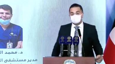 Photo of «الصحة الكويتية »: شفاء 1473 حالة من «كورونا».. و562 إصابة جديدة