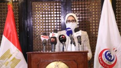 Photo of الصحة: فتح العيادات الخارجية بالمستشفيات بجميع المحافظات لمتابعة أصحاب الأمراض المزمنة