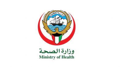 Photo of ارتفاع كبير بحالات الشفاء من كورونا في الكويت والإجمالي يتخطى الـ 37 ألف