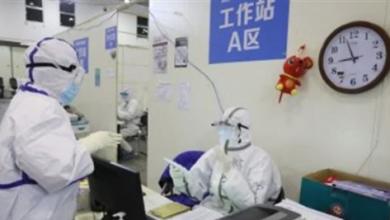 Photo of 150 ألف إصابة في يوم.. الصحة العالمية تحذر: فيروس كورونا يتفشى سريعا جدا
