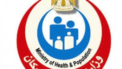 Photo of الصحة: تسجيل 1218 حالة إيجابية جديدة لفيروس كورونا.. و 88 حالة وفاة