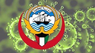 Photo of ارتفاع كبير باعداد الشفاء من فيروس كورونا في الكويت