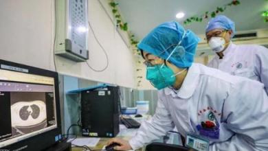 Photo of المصل واللقاح: 5 كبسولات طبيعية تحميك من كورونا