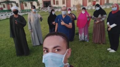 Photo of الصحة: شفاء 11 حالة من فيروس كورونا فى بني سويف
