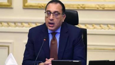 Photo of الحكومة: نقل صلاة عيد الأضحى من أحد المساجد الكبرى .. تفاصيل