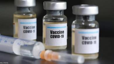 Photo of عاجل.. التحالف الدولى ضد كورونا يوفر 2 مليار جرعة لقاح ضد الفيروس