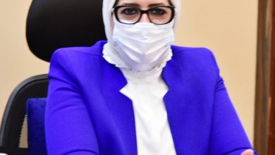 Photo of مؤتمر صحفى بعد قليل لوزيرة الصحة لإستعراض مستجدات كورونا فى مصر