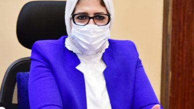 Photo of وزيرة الصحة تتفقد عددًا من المنشآت الطبية بمحافظة الإسماعيلية استعدادا التأمين الصحي الشامل