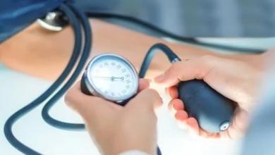 Photo of طرق طبيعية لعلاج ارتفاع ضغط الدم