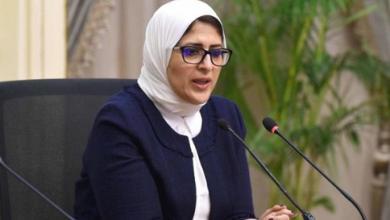 Photo of يصل خلال أسبوع.. وزيرة الصحة تزف بشرى سارة للمواطنين بشأن لقاح كورونا