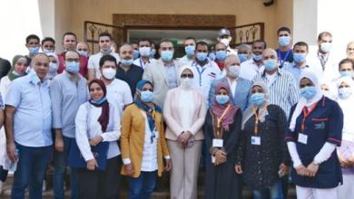 Photo of وزيرة الصحة: تسجيل ٨٠٠ ألف مواطن بمنظومة التأمين الصحي الشامل بالأقصر