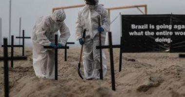 Photo of 33057 إصابة و739 وفاة جديدة بكورونا في البرازيل