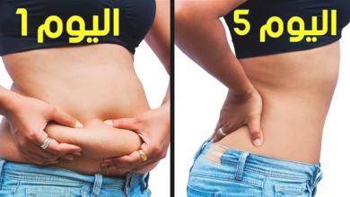 Photo of أقوى خلطة أعشاب لنسف الكرش