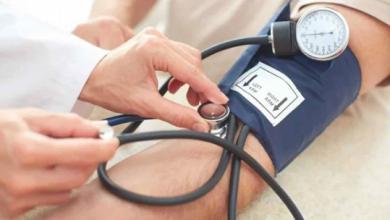 Photo of علامة جديدة تشير لارتفاع ضغط الدم
