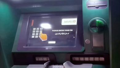 Photo of البنك الاهلى ينفى غرامة الـ50جنيهاً للمتعاملين مع الصراف الآلى بدون كمامة