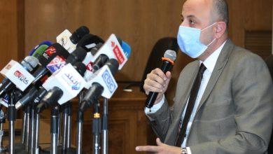 Photo of وزيرة الصحة تهنىء الدكتور حسام حسني لتكليفه بمنصب الأمين العام للجنة العليا للتخصصات الطبية