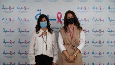 Photo of نائب محافظ الجيزة: مستشفى بهية صرح طبي كبير يدعم سيدات مصر