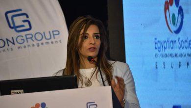 Photo of انتهاء فعاليات المؤتمر المصري الدولي لطب الأطفال