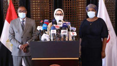 "Photo of وزيرة الصحة تعلن موافقة مصر للانضمام إلى اتفاقية الـ  """" AMA لإنشاء وكالة الدواء الأفريقية"