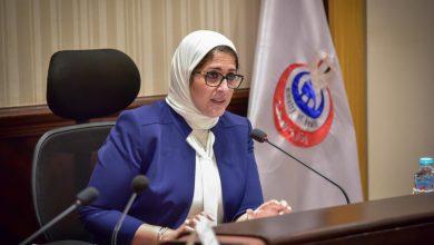 Photo of تقديم الخدمات الصحية لـ 313 ألف سيدة بـ 9 محافظات ضمن مبادرة حياة كريمة