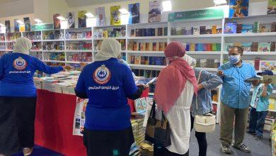 Photo of الصحة تقدم الخدمات الطبية والوقائية لأكثر من 250 ألف زائر بمعرض الكتاب حتى اليوم