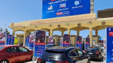 Photo of الصحة تقدم الخدمات الطبية والوقائية لأكثر من 53 ألف مواطن بمطروح في عيد الأضحى