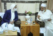 Photo of وزيرة الصحة تلتقي فضيلة الإمام الأكبر شيخ الأزهر الشريف  بمدينة القرنة