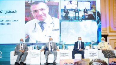 """Photo of مؤتمر  """"نيفرو أليكس"""" يحذر..امتناع مريض الفشل الكلوي عن التطعيم ضد كورونا بمثابة انتحار"""