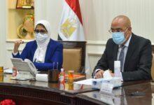 """Photo of وزيرا الصحة والإسكان يبحثان  دعم مشروع إنشاء مجمع الخدمات الطبية بمستشفى """"بولاق العام """"الجديد"""